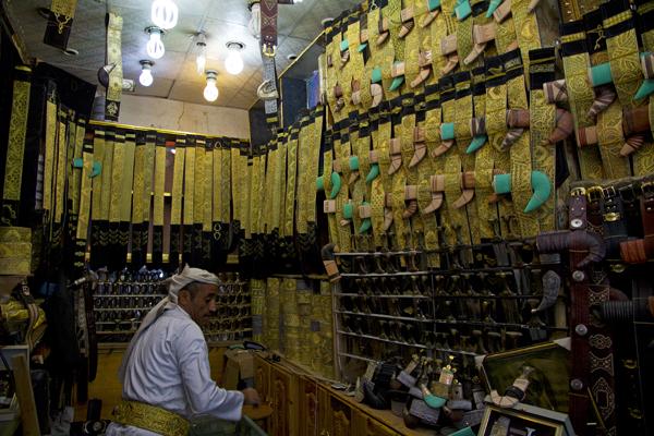 Arabian knife shop small