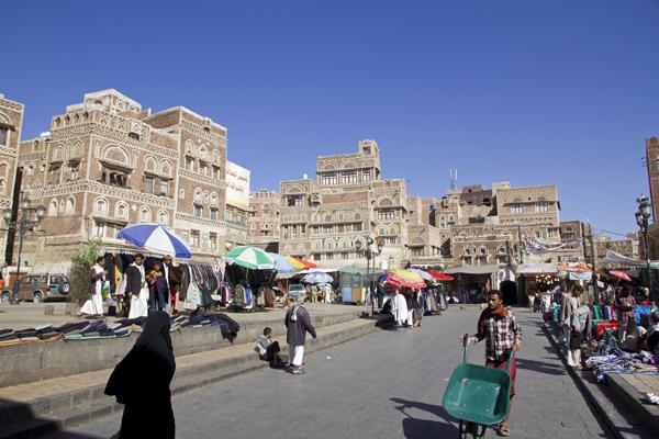Sanaa small